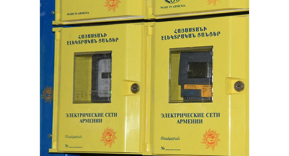 ЗАО «Электросети Армении»