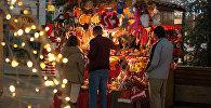 Տոնական գիշերը՝ Երևանի Հյուսիսային պողոտայում