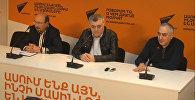 «Հայաստան-2018. արտաքին և ներքին մարտահրավերներ»