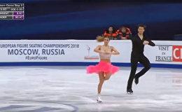 Հայ պարային զույգի «La Bomba»-ն՝ Մոսկվայում տեղի ունեցած գեղասահքի Եվրոպայի առաջնության ժամանակ