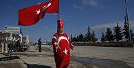 Թուրքիայի դրոշը