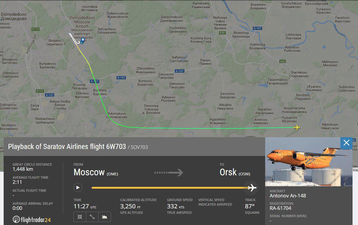 След самолета Ан-148-100В авиакомпании Саратовские авиалинии