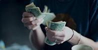 Գումար