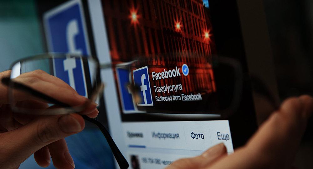 Սոցիալական ցանց