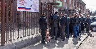 ՌԴ նախագահի ընտրություններ. Գյումրի