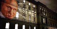 «Կարոտե՞լ էիք ինձ». ժպտացող Պուտինը հայտնվել է Մեծ Բրիտանիայի ԱԳՆ–ի շենքի ճակատին