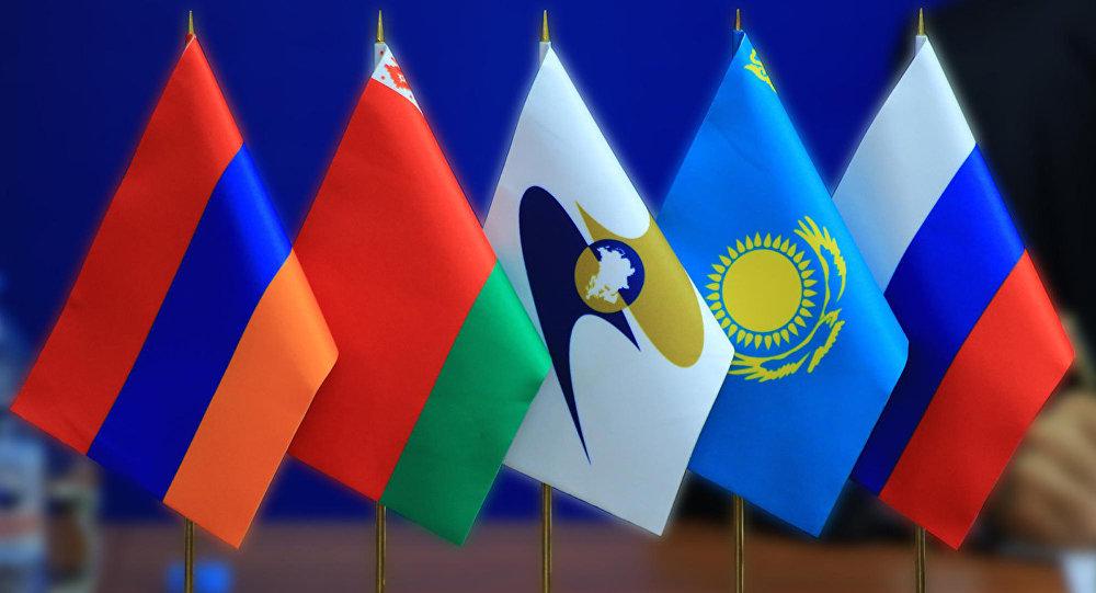 Евразийское экономическое сообщество (ЕАЭС) флаги