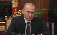 СПУТНИК_Мы будем искать их везде – Путин о взорвавших Airbus А321 террористах