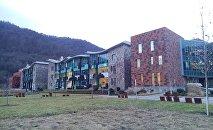 Դիլիջանի միջազգային դպրոց