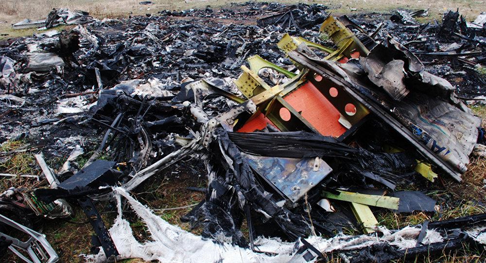 Место крушения малайзийского Boeing 777