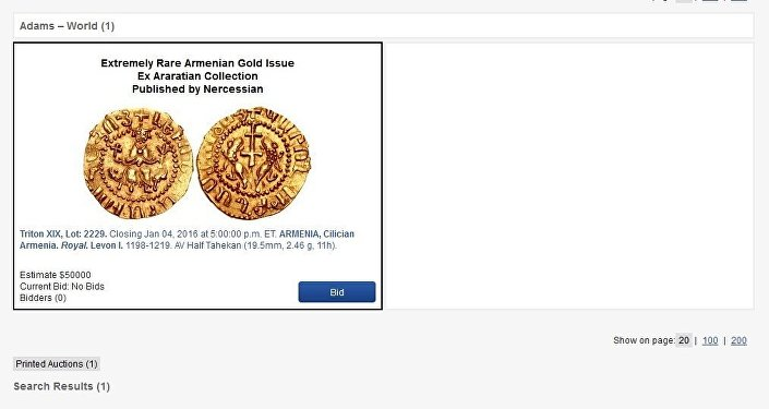 Золотые монеты времен правления армянского Царя Левона I