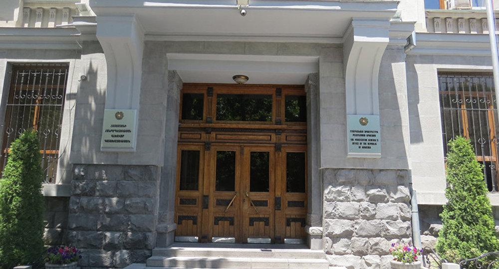 Генеральная прокуратура Армении