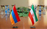 Հայաստանի և Իրանի դրոշները