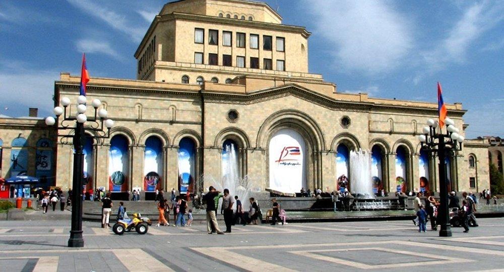 Национальная галерея Армении Ереван площадь Республики