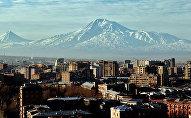 Гора Арарат. Ереван, Армения