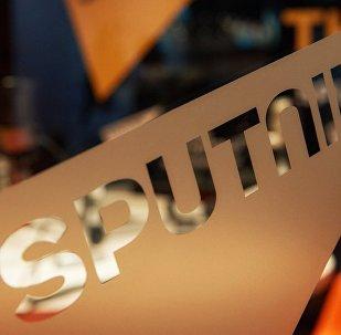 Sputnik Արմենիա