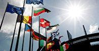 ԵՄ երկրների դրոշներ