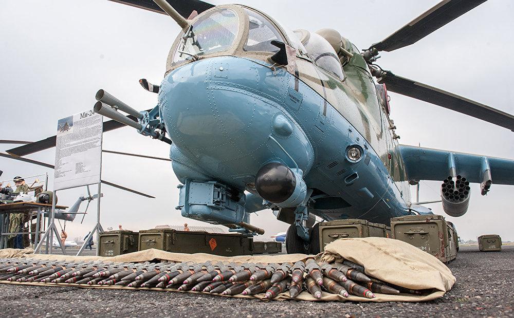Ми-24 Крокодил