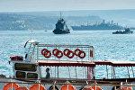 Пристань в Севастополе.