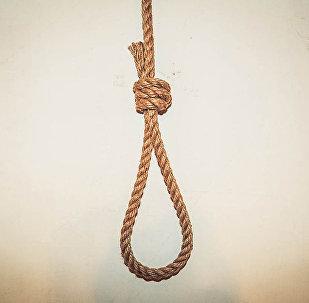 Ինքնասպանություն