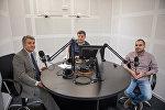 Ара Маркарян и Ваагн Акопян в гостях у радио Sputnik Армения