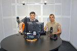 Самвел Мартиросян в гостях у радио Sputnik Армения
