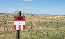 Հայ-թուրքական սահման