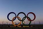 Օլիմպիական խաղեր