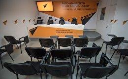Sputnik Արմենիա մամուլի կենտրոն