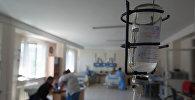 Հիվանդանոց