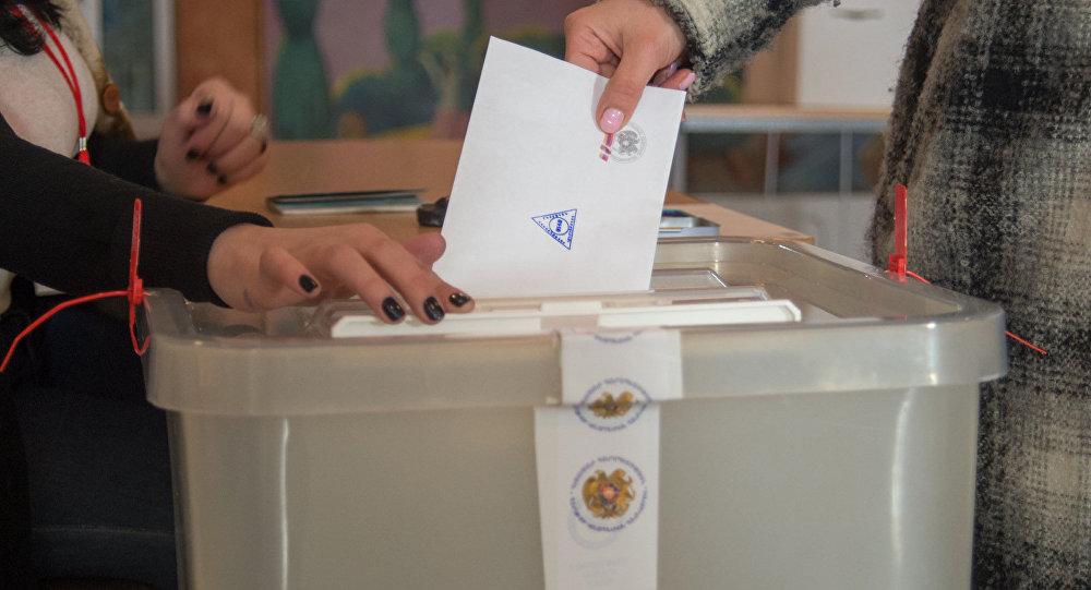 Քվեատուփ