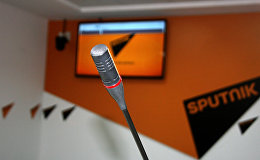 Sputnik-Արմենիա մամուլի կենտրոն
