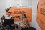 Анна Гороян в гостях у радио Sputnik Армения