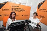 Силва Адамян в гостях у радио Sputnik Армения