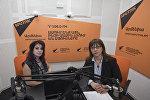 Кристине Гюрджян в гостях у радио Sputnik Армения