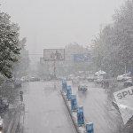 Երևանի փողոցները