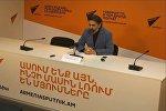 Sputnik Արմենիա մամուլի կենտրոնում «ՌեԱնիմանիա» փառատոնին նվիրված ասուլիս կազմակերպվեց