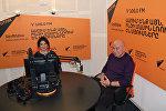 Армен Товмасян в гостях у радио Sputnik Армения