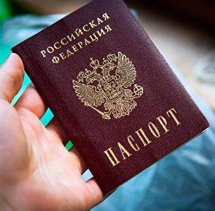 ՌԴ քաղաքացու անձնագիր