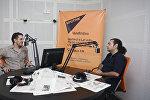 Армен Оганян в гостях у радио Sputnik Армения