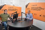 Ашот Габриелян в гостях у радио Sputnik Армения