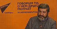 Հայ առաքելական եկեղեցու Վիրահայոց թեմի առաջնորդ, Վազգեն եպիսկոպոս Միրզախանյանի ասուլիսը Sputnik Արմենիա մամուլի կենտրոնում