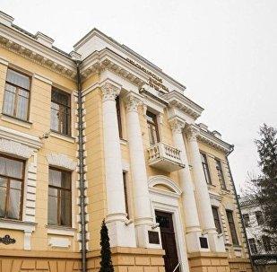 Կրասնոդարի Պուշկինի անվան գրադարան