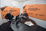 Вазген Захарян в гостях у радио Sputnik Армения