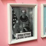 Հայաստանի քաղավիացիայի թանգարան: Կրկնակի տիեզերագնաց Ջեյմս Բաղյանը և Պերճ Զուդերման-Դավիդյանը: