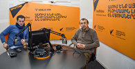 Алексей Злобин в гостях у радио Sputnik Армения