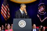 Բարաք Օբաման՝ հրաժեշտի ելույթի ժամանակ