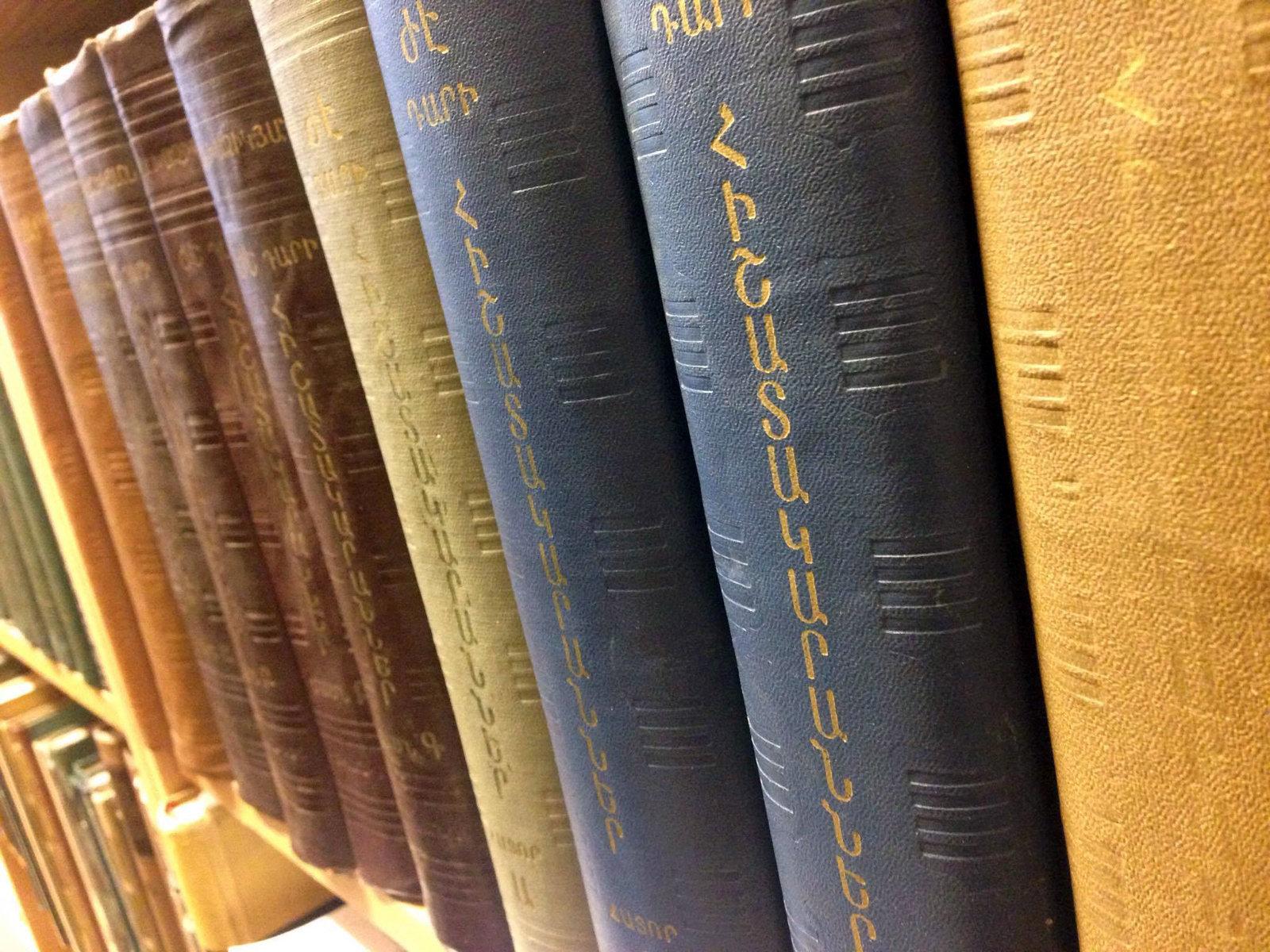 Армянские книги в библиотеке имени Эдмонда Шьюца в Будапеште