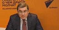 Sputnik Արմենիա մամուլի կենտրոնում տեղի է ունեցել ՀՀ ֆինանսների փոխնախարար Դավիթ Անանյանի ասուլիսը