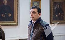 Արմեն Մուրադյան